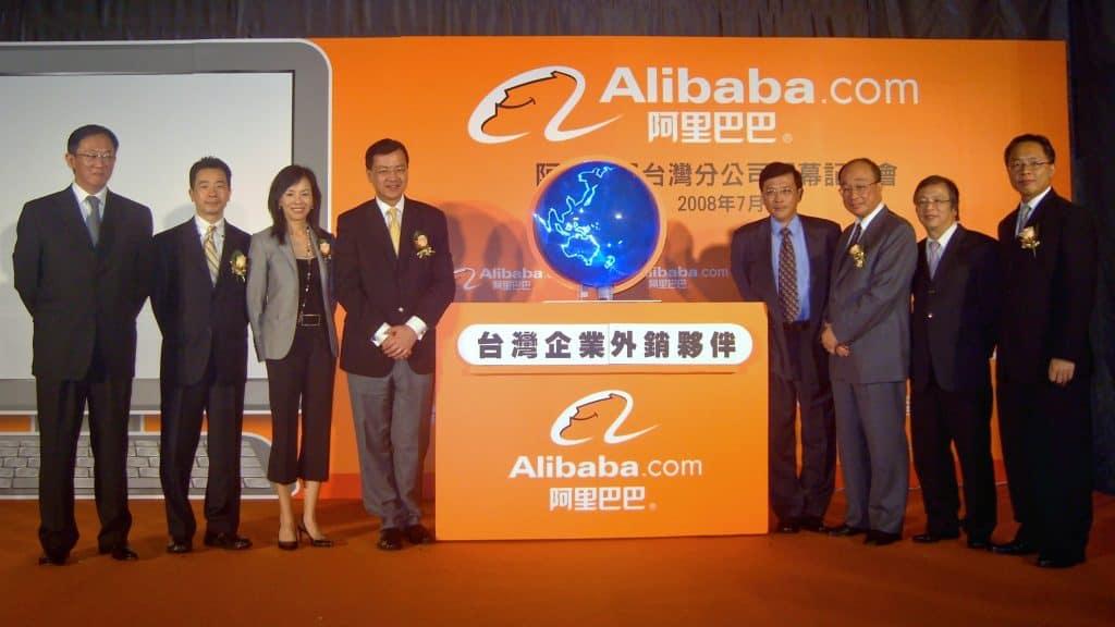 Alibaba e aliexpress