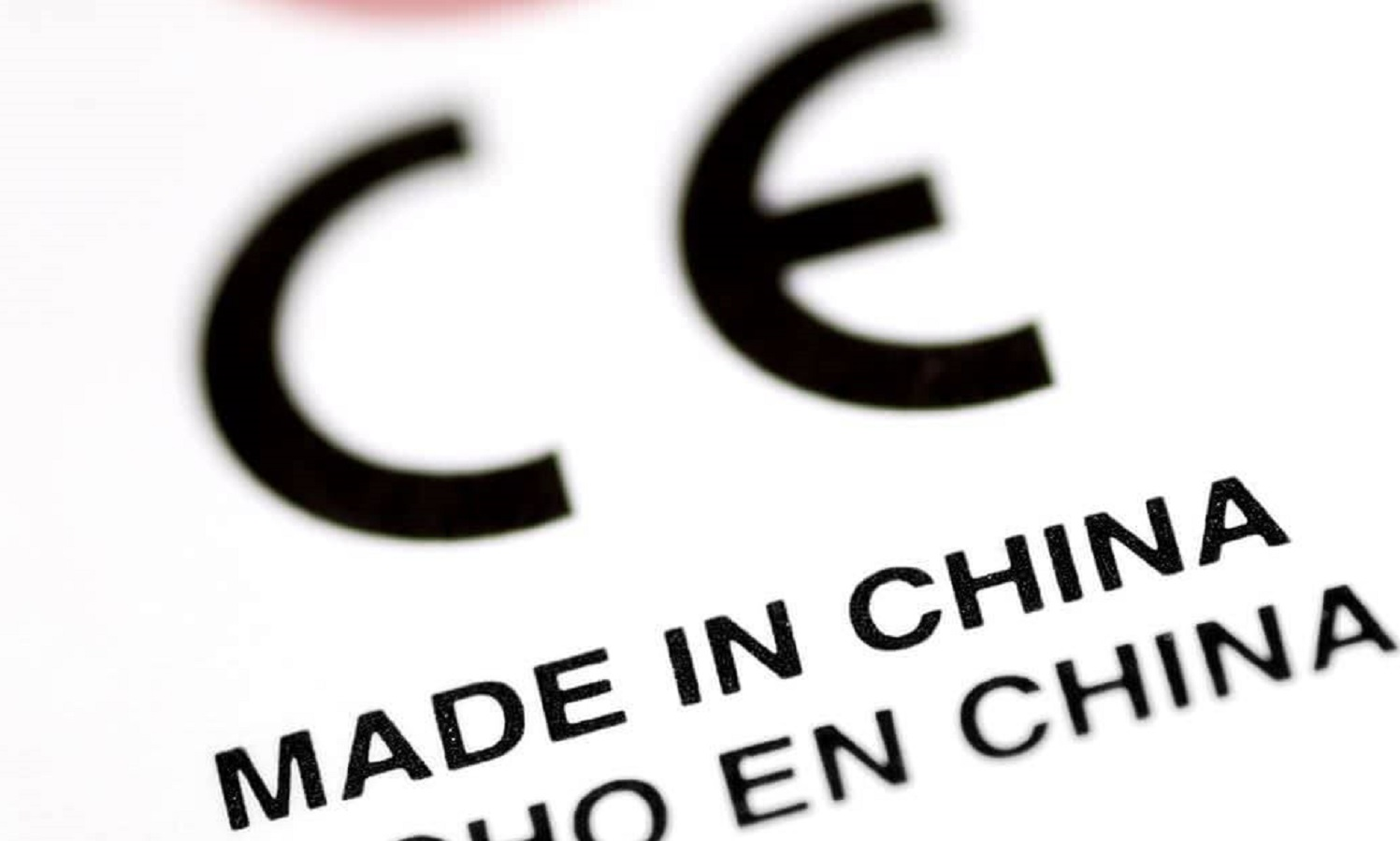 CE-Label-alibaba