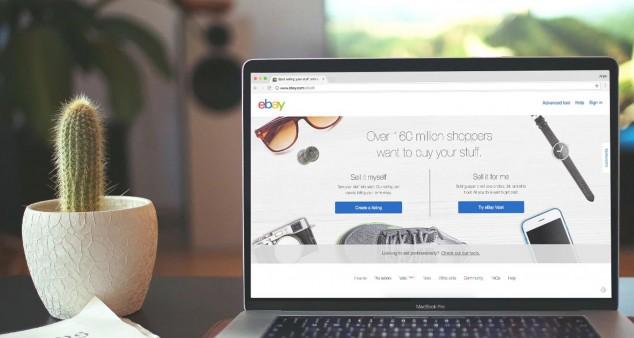 cosa vendere su ebay