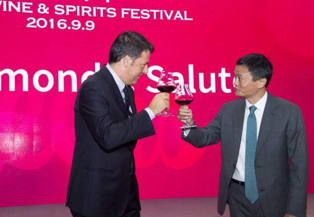 Renzi e Jack Ma